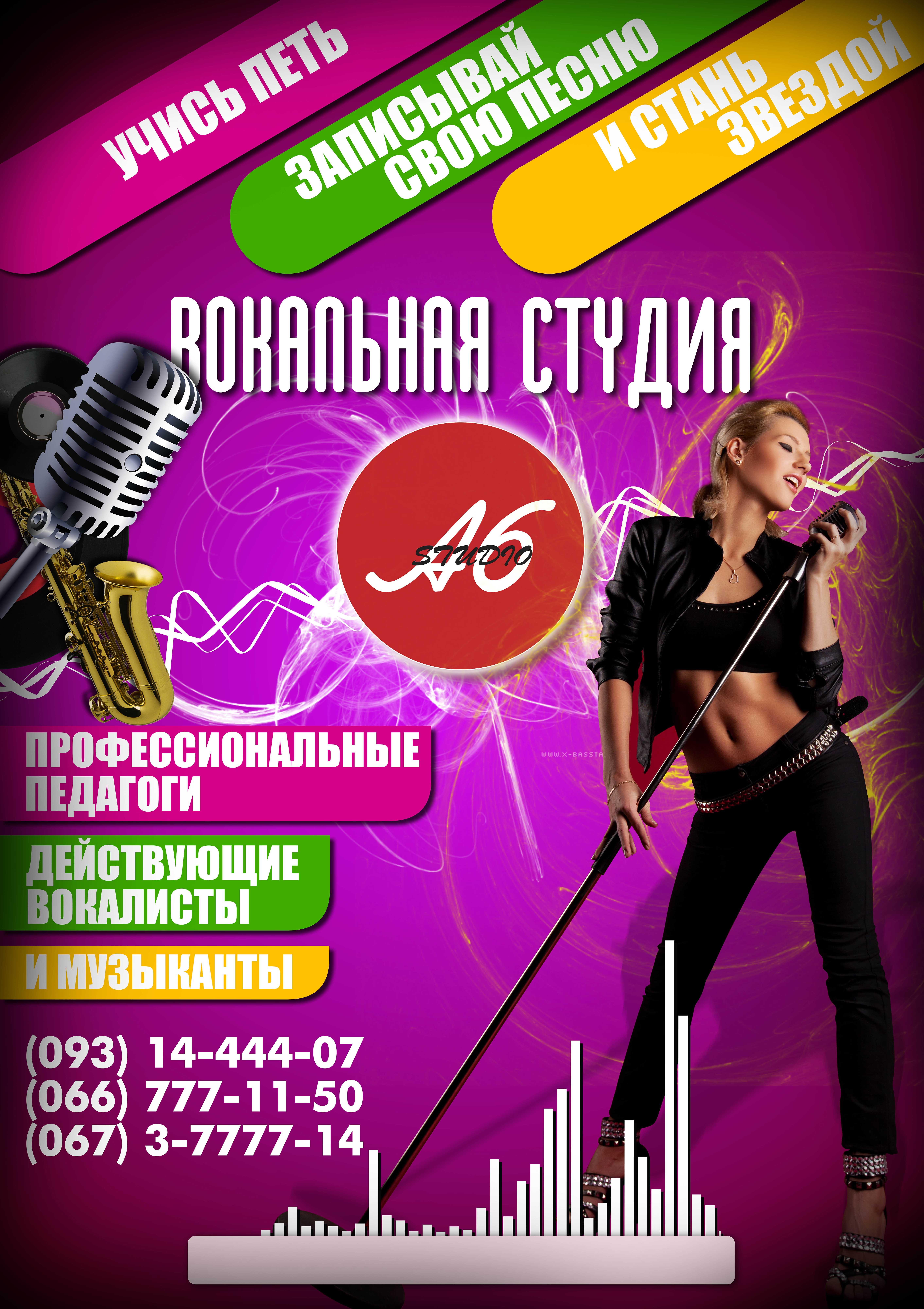 A6_vocal